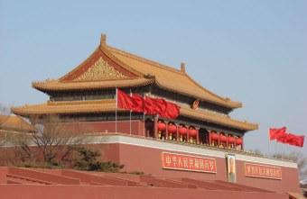 Chinas Aufstieg