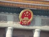 Symbol 02 680