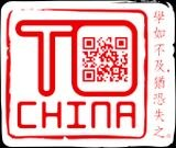 Logo TOChina